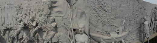 MONAS mural 3
