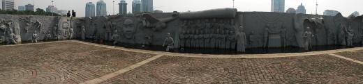 MONAS mural panorama